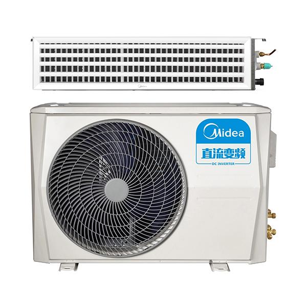 中央空调一拖一GRD51T2W/BP2N1-TR变频风管机冷暖 2匹适用25-28平方